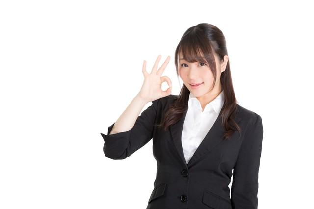 jiko-shoukai