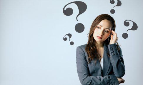 businesswoman_question