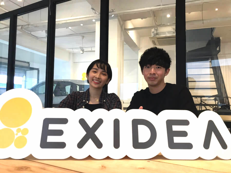 EXIDEA リモート インターン